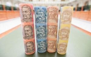 Платники податків Тернопільщини в 2018 році заплатили  в бюджет 6,4 мільярда гривень