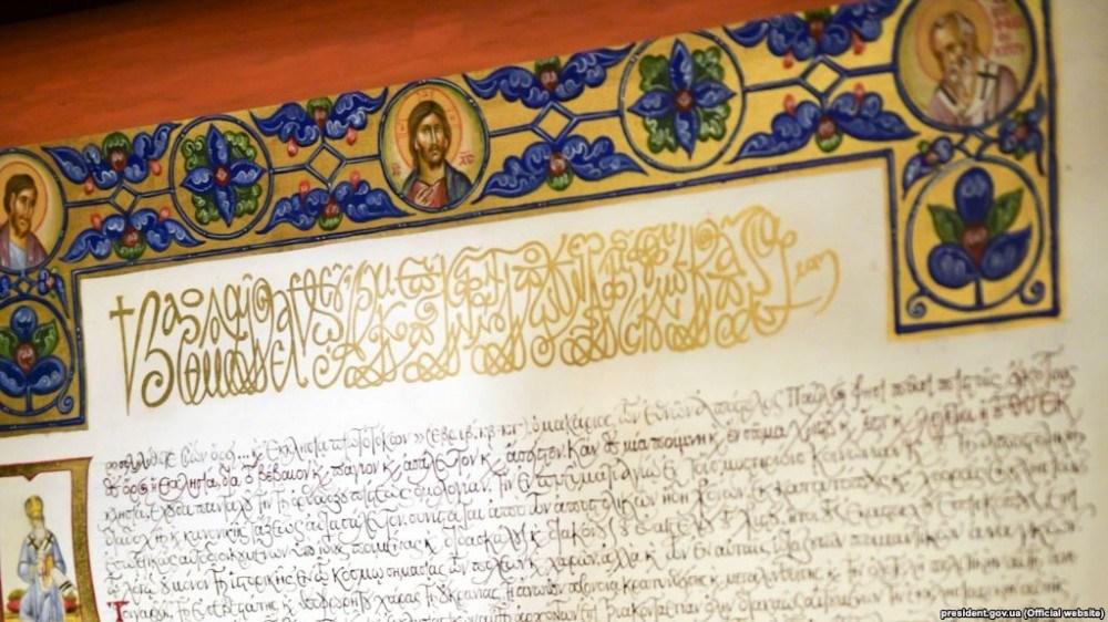 Чому Варфоломій не висвятив Україні Патріарха?