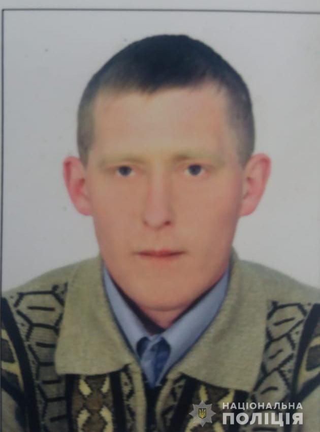 На Тернопільщині пропав молодий чоловік (ФОТО)