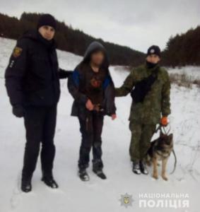 Самогубця з Тернопільщини врятував навчений пес