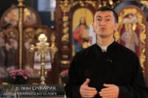 Богослов з Тернополя проводить різдвяні реколекції для молоді в інтернеті