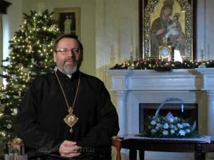 Радій та колядуй, Україно! Різдвяне послання Блаженнішого Святослава (ВІДЕО)