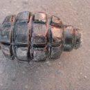 Знову граната: у будинку мешканця Тернопільщини виявили вибухівку