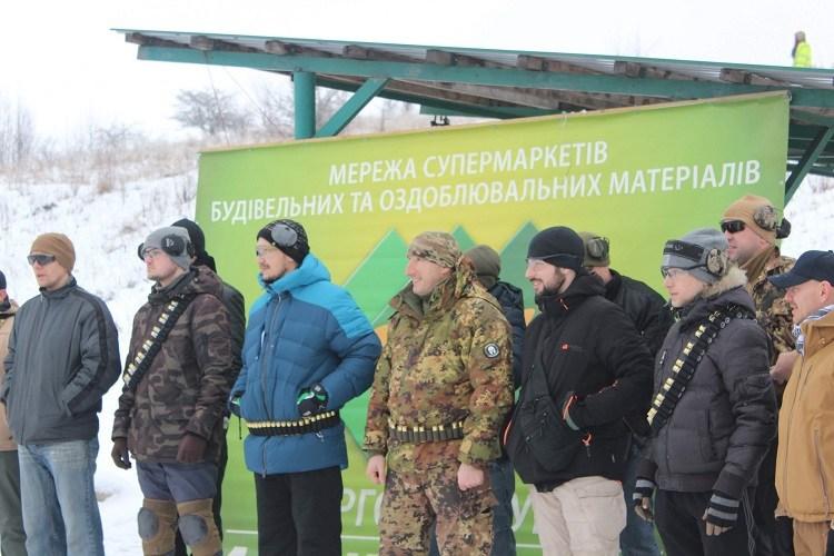 До Тернополя з'їхалися стрільці зі всієї України (ФОТО)