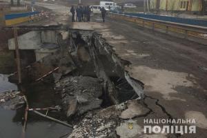 Постраждалих через руйнування мосту на Тернопільщині не має. Офіційна інформація
