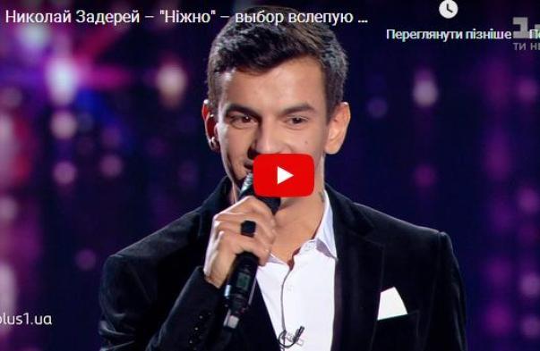 """Пісня тернополянина підкорила шоу """"Голос країни"""" (ВІДЕО)"""