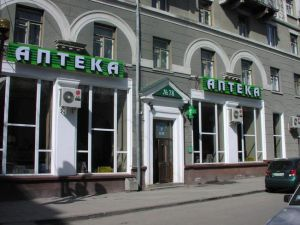 Збережеться аптека на вулиці Руській
