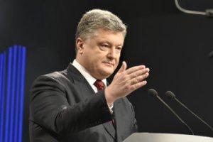"""""""Порошенко виконав величезний обсяг роботи"""", – експерт про закріплення вектору України на ЄС і НАТО"""