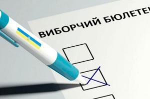 ЦВК підвела риску  у реєстрації кандидатів у Президенти