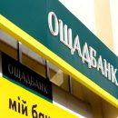 У Тернополі великі черги до банку: усі стоять за грошима