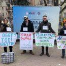 """Тернополян закликали не """"кіпішувати"""", а голосувати"""