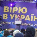 Провокації влади не допоможуть їй приховати корупцію та спроби фальсифікувати вибори, – заява