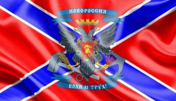 Житель Тернопільщини закликав людей створити Малоросію і Новоросію в Україні
