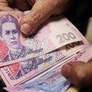 Тернополянка привласнила 25 тисяч гривень покійного чоловіка