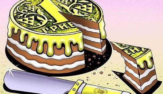 Гривня почала різко дешевшати: курс валют на 13 березня