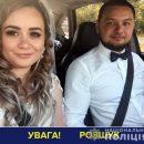 Розшукують жительку Тернопільщини та її чоловіка, які організували порностудії у Рівному та Дніпрі (ФОТО, ВІДЕО)