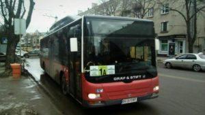 Транспортна реформа у дії: за два роки мерія Тернополя закупить сто автобусів