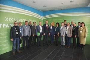 5 тернополян увійшли в керівні органи Аграрної партії – рішення з'їзду