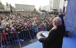 Юлія Тимошенко: Підтримаємо аграріїв – відродимо українське село