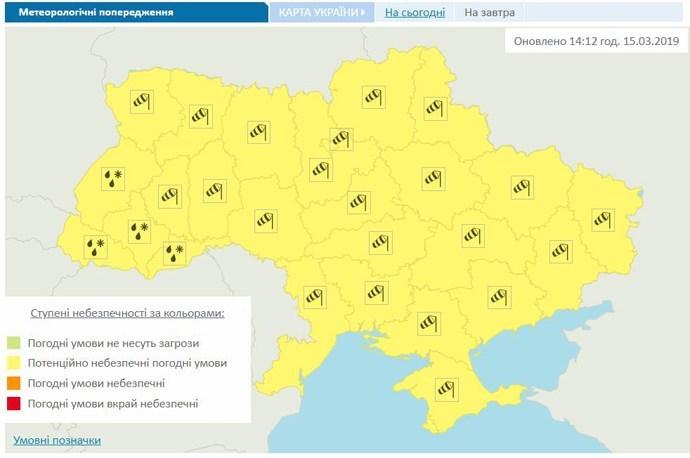 Синоптики попереджають про сильні вітри у Західній Україні