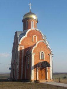Ще одна парафія на Тернопільщині перейшла в ПЦУ