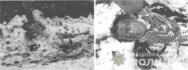 Допоможіть встановити особу чоловіка, тіло якого знайшли у канаві (ФОТО 18+)