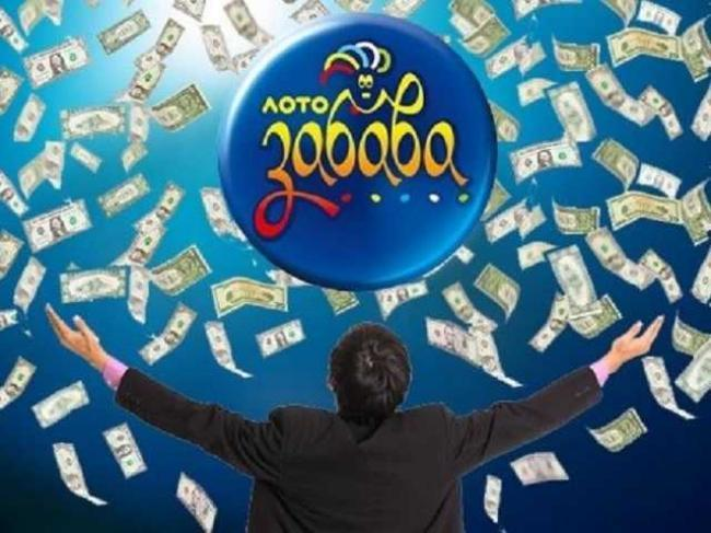 У Тернополі з'явився ще один мільйонер чи мільйонерка