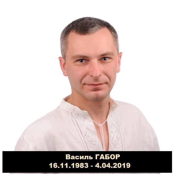 Попрощатися із політиком з Тернопільщини прийшли тисячі людей (ВІДЕО)