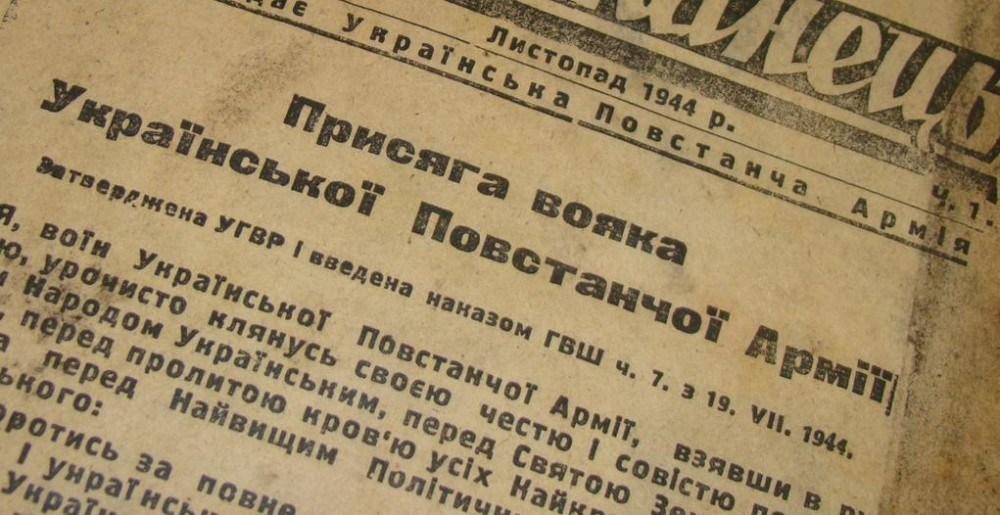 На Тернопільщині у вулику знайшли документи українських повстанців