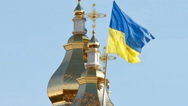 Ще три громади на Тернопільщині перейшли до православної церкви України (ВІДЕО)