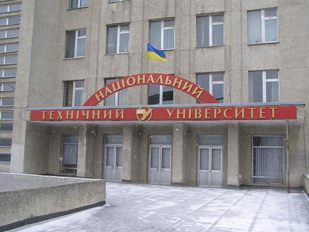 У Тернополі шукають ректора університету