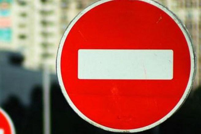 Увага, водії. Сьогодні у Тернополі перекриють рух транспорту