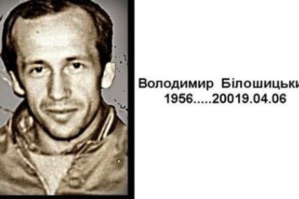 На Тернопільщині помер відомий футболіст