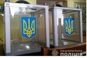 На Тернопільщині відкрилися всі дільниці для голосування