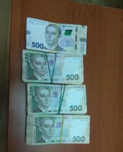 На Тернопільщині припинили діяльність конвертаційного центру