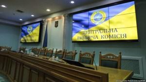 На Тернопільщині поки що один з найнижчих показників явки на виборах