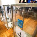 Сьогодні другий тур виборів Президента України