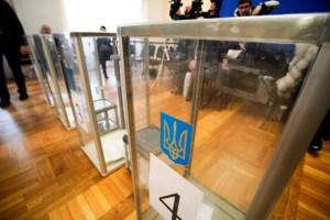 Тернополяни голосують пасивніше, ніж 31 березня