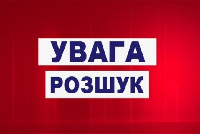 На Тернопільщині чоловік вийшов з дому та не повернувся (ФОТО)
