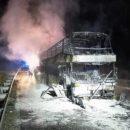 У Польщі вщент згорів рейсовий автобус Київ-Прага (ФОТО)
