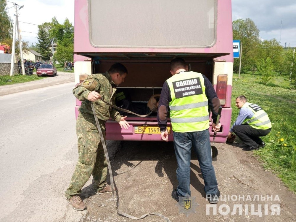 """Стало відомо, хто """"замінував"""" автобус на Тернопільщині"""