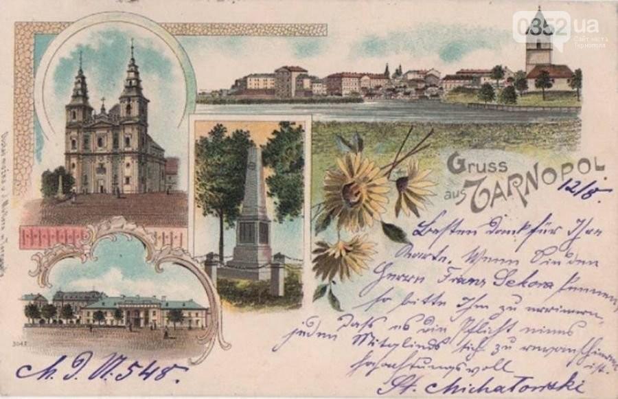 У соцмережі виклали фото поштового конверта, на якому видно як виглядав Тернопіль у кінці ХІХ ст. (ФОТО)