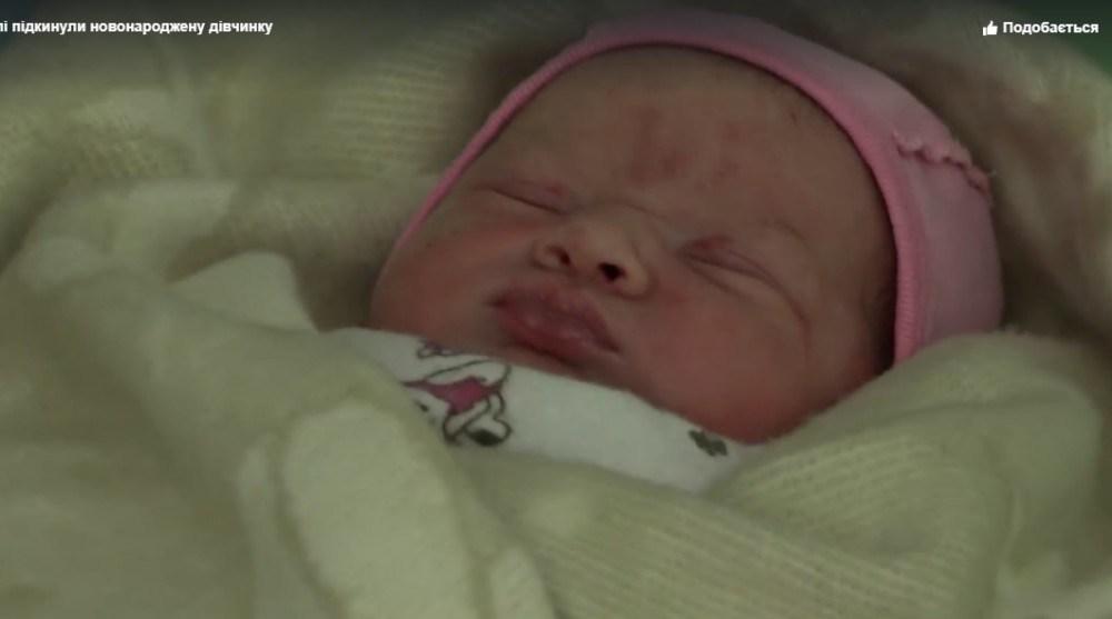У Тернополі після народження мати покинула малечу: дівчинку знайшли лікарі (ВІДЕО)