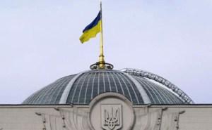 Стартувала виборча кампанія з виборів нової Верховної Ради