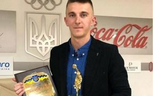 Тернополянина визнали найкращим спортсменом України