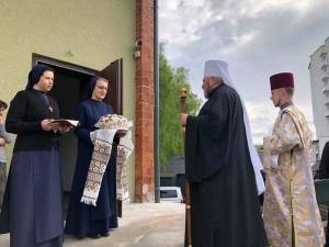 У Тернополі освятили жіночий монастир