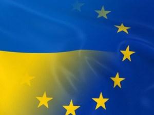 В Україні сьогодні святкують День Європи