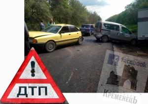 У масштабну  аварію на Тернопільщині потрапило 5 автомобілів