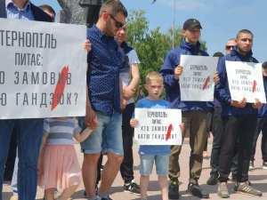 У Тернополі активісти нагадали про покарання замовників вбивства Каті Гандзюк