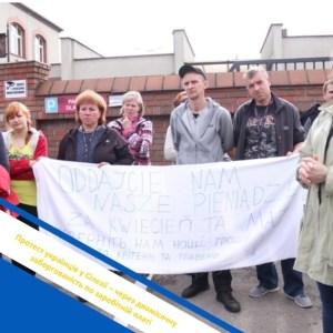 Українські заробітчани організували страйк у Польщі